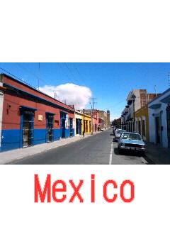 懐かしのMexico