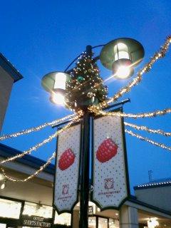 クリスマスかぁ〜