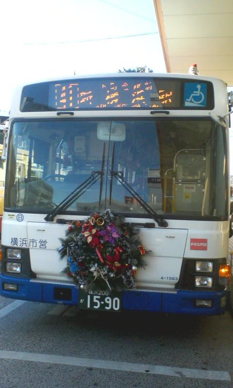 市バスですが