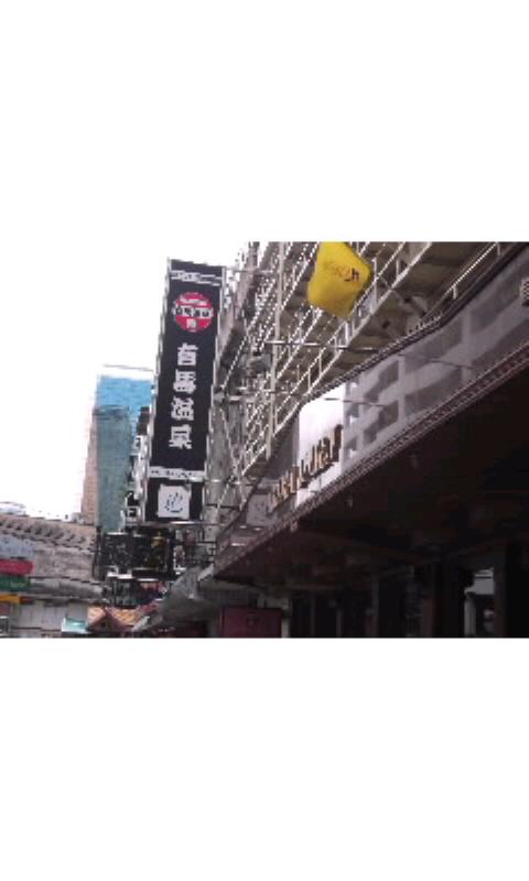 タイで〜(*^o^*)